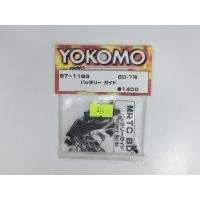 Yokomo009