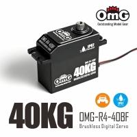 OMG-R4-40BF Waterproof Brushless Servo