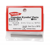 Kyosho 4x68.5mm Suspension Shaft (2)