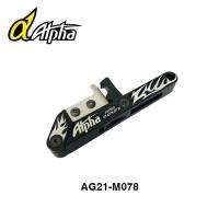 Alpha Clutch Tool (Aluminum)