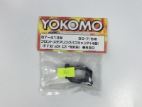 Yokomo010