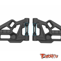 TO-197-MBX8 Front A-Arm Reinforcing Insert ( For Mugen MBX8 )