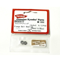 Kyosho 3x6x2.5mm Flanged Metal Shielded Ball Bearings (2)