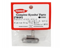 Kyosho Aluminum Wing Stay Mount
