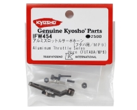 Kyosho MP9 Aluminum Throttle Servo Horn (25T-Futaba)