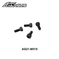 Argus Backplate Cover Screw (4PCS)